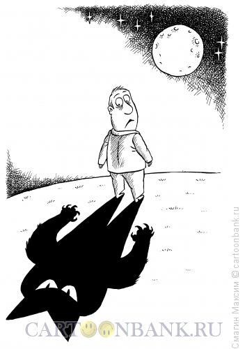 Карикатура: Оборотень, Смагин Максим