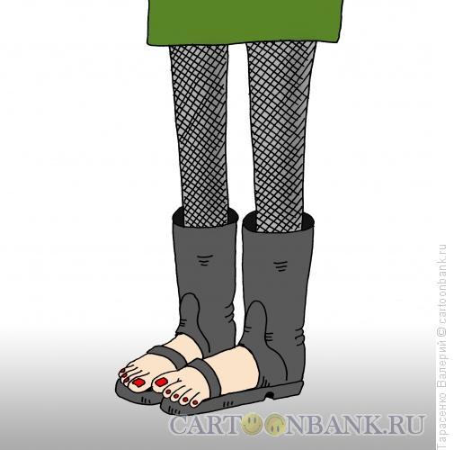 Карикатура: педикюр, Тарасенко Валерий