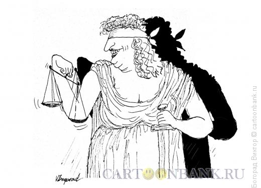 Карикатура: Продажная Фемида, Богорад Виктор