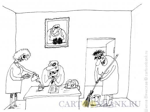 Карикатура: Начальник-боксер, Шилов Вячеслав