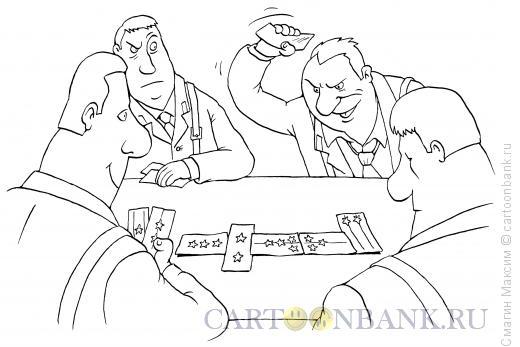 Карикатура: Домино, Смагин Максим