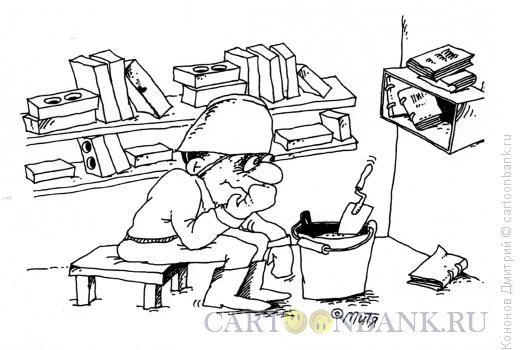 Карикатура: каменщик дома, Кононов Дмитрий