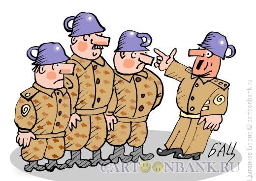 Карикатура: Голубая каска, Цыганков Борис