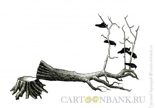 Карикатура: спиленное дерево, Гурский Аркадий