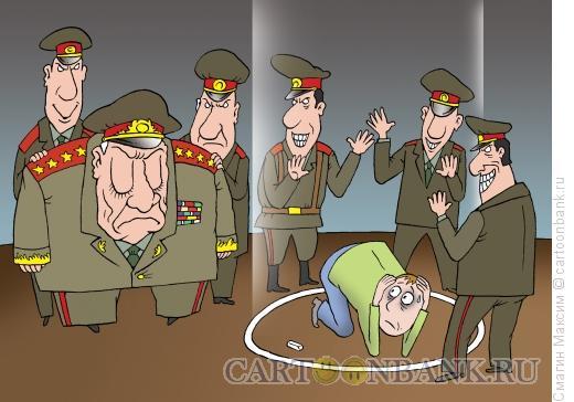 Карикатура: Вий, Смагин Максим