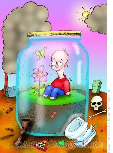 Карикатура: частица рая, Соколов Сергей