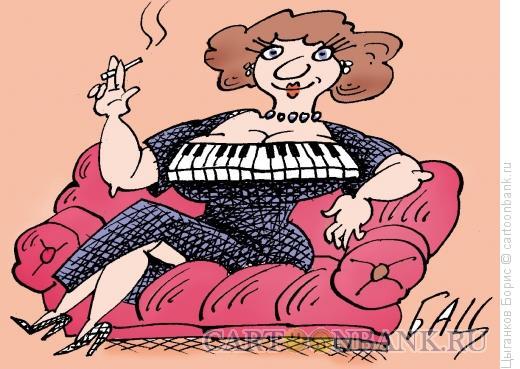 Карикатура: Пианино, Цыганков Борис