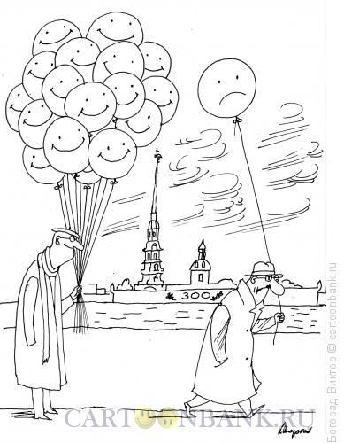 Карикатура: Разлученный, Богорад Виктор