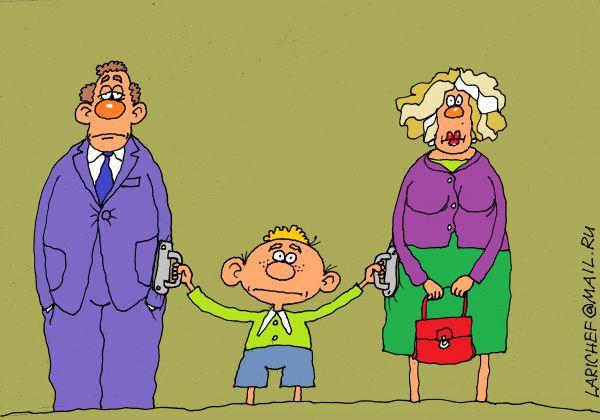 Карикатура: семья, михаил ларичев