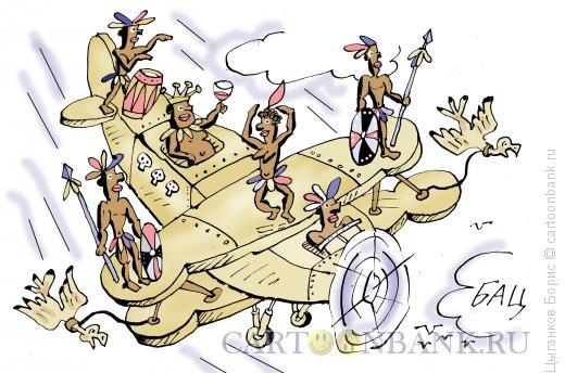 Карикатура: Деревянный самолет, Цыганков Борис