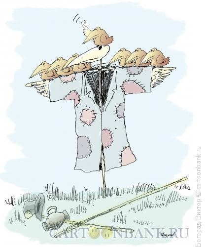 Карикатура: Пугало для людей, Богорад Виктор