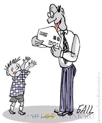 Карикатура: Конверт, Цыганков Борис