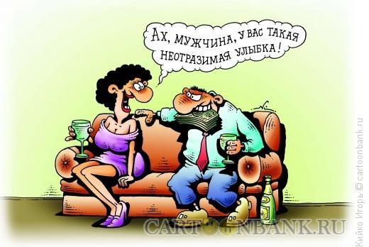 neotrazimaya-ulybka.jpg