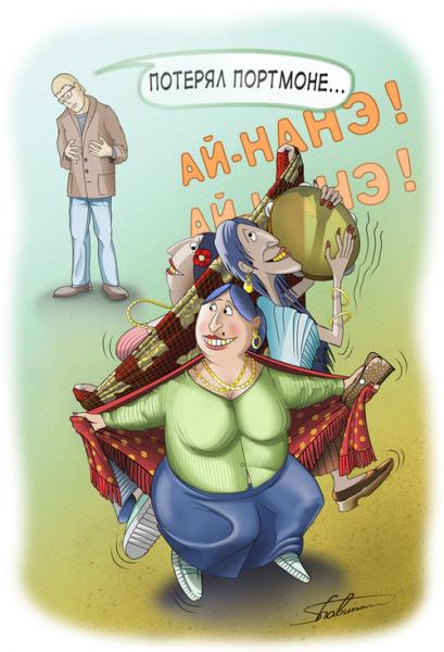 Карикатура: Ай-нанэ!, Александр Шабунов