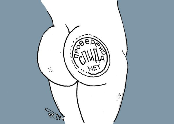 Карикатура: будни сапера, Kapry