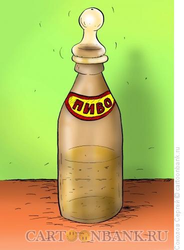 Карикатура: пиво - 1, Соколов Сергей