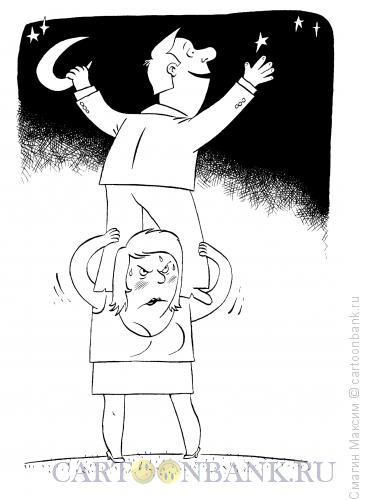 Карикатура: Звезда с неба, Смагин Максим