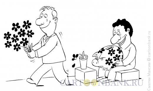 Карикатура: Цветы для любимой, Смагин Максим
