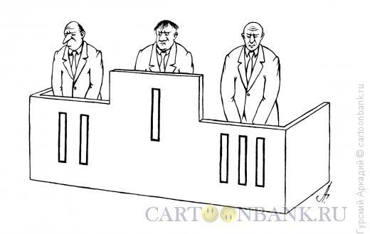 Карикатура: пьедестал-писсуар, Гурский Аркадий