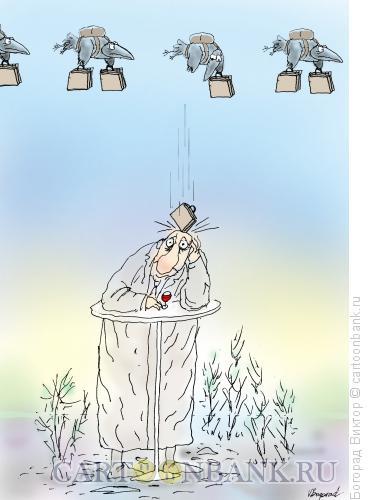 Карикатура: Грачи прилетели, Богорад Виктор