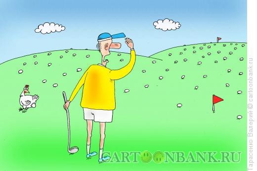 Карикатура: Русское поле, Тарасенко Валерий