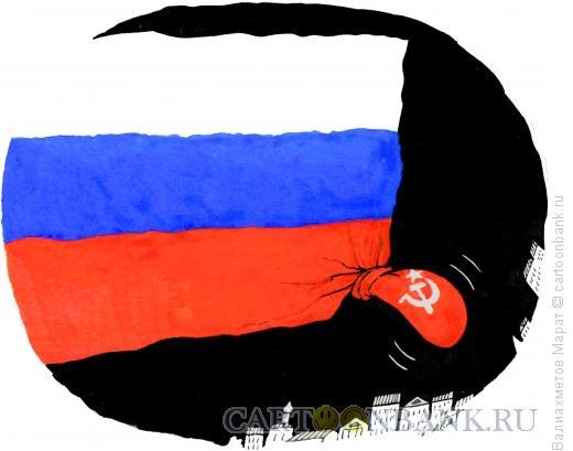 Карикатура: Язык, Валиахметов Марат