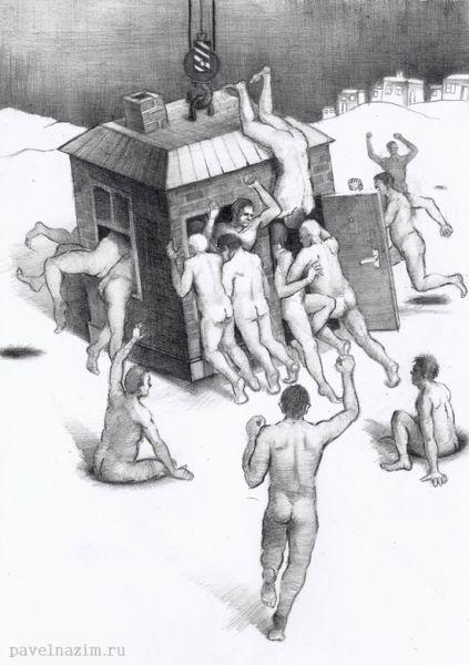 Карикатура: Квартирный вопрос, Павел Назим