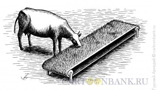 Карикатура: Корова у транспортёра, Гурский Аркадий