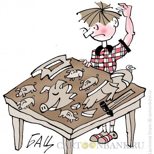 Карикатура: Свинья-копилка, Цыганков Борис