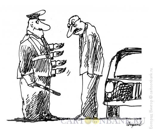 Карикатура: Встреча с ГАИ, Богорад Виктор