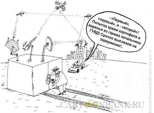 Карикатура: Кража из гаража, Шилов Вячеслав