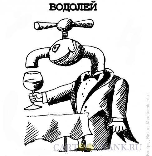 Карикатура: Звездный гороскоп, Богорад Виктор