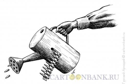 Карикатура: лейка с патронами, Гурский Аркадий