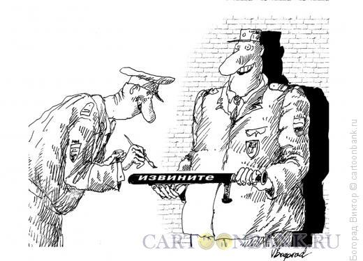 Карикатура: Галантность, Богорад Виктор