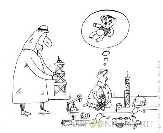Карикатура: Ожидаемый подарок, Тарасенко Валерий