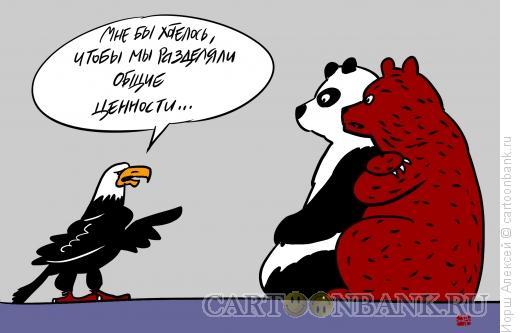 Карикатура: Общие ценности, Иорш Алексей