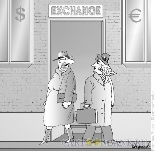 Карикатура: Пункт обмена, Богорад Виктор