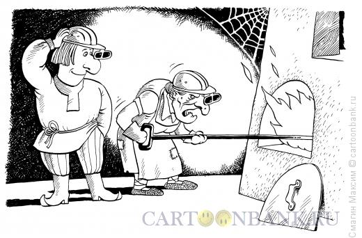 Карикатура: Сказочные металлурги, Смагин Максим