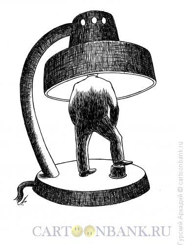 Карикатура: стоящий под лампой, Гурский Аркадий