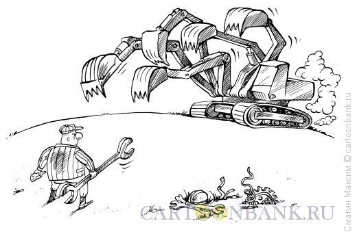 Карикатура: Экскаватор Горыныч, Смагин Максим