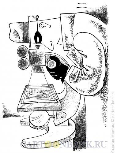 Карикатура: Микрофильм, Смагин Максим