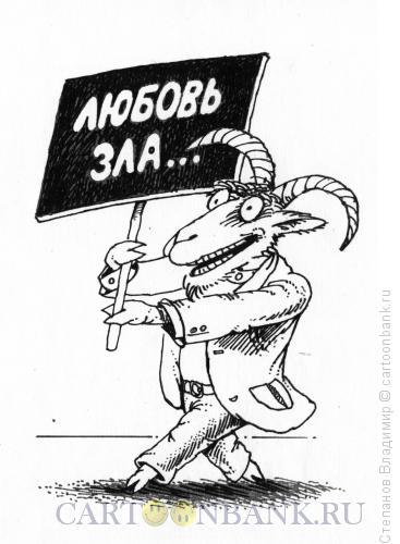 Карикатура: Оптимист, Степанов Владимир