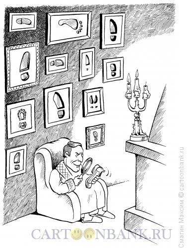 Карикатура: Следы прошлого, Смагин Максим