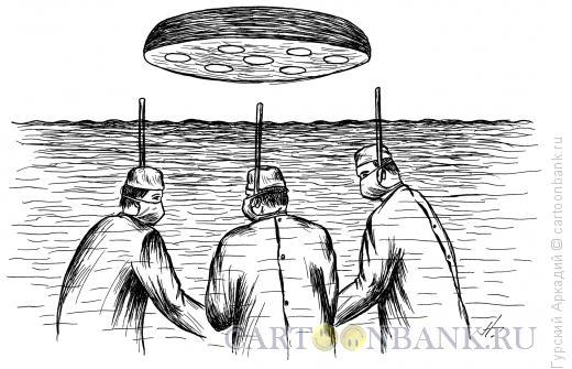 Карикатура: хирурги под водой, Гурский Аркадий