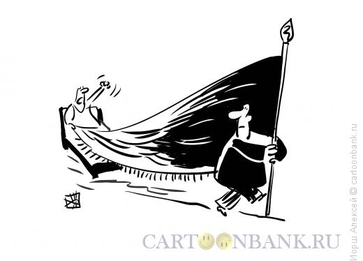 Карикатура: Знамя, Иорш Алексей