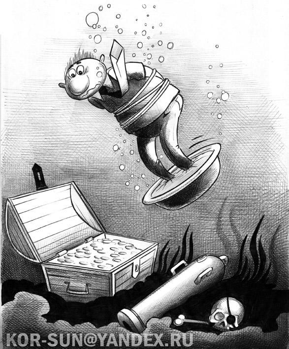 Карикатура: Клад, Сергей Корсун