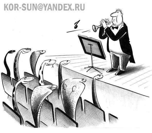 Карикатура: Концерт, Сергей Корсун