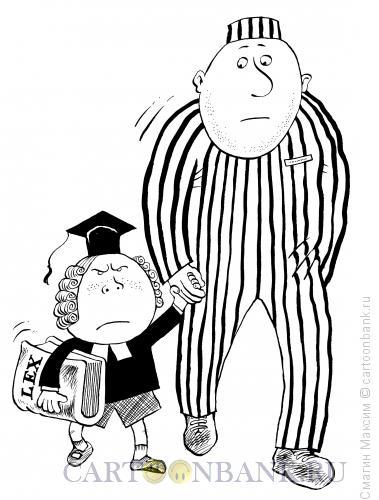 Карикатура: Маленький судья, Смагин Максим