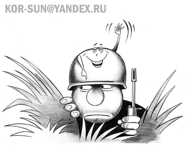 Карикатура: В засаде, Сергей Корсун