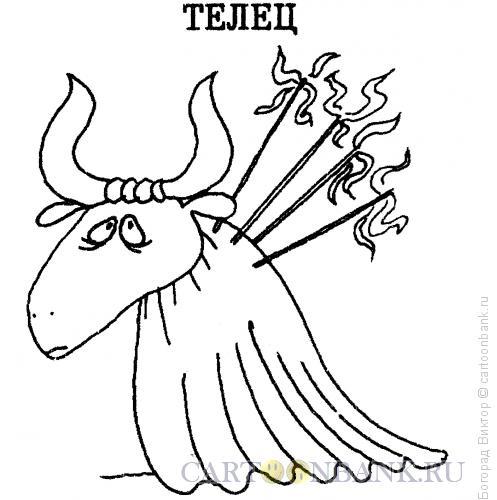 Карикатура: Зодиакальный Гороскоп, Богорад Виктор
